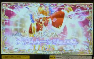 13.09.25_11.jpg