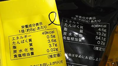 19.02.22_7.JPG