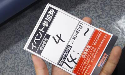 19.02.24_1.JPG