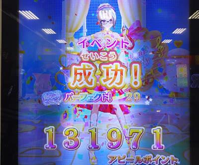 19.04.14_4.JPG