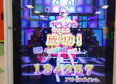 19.04.14_5.JPG