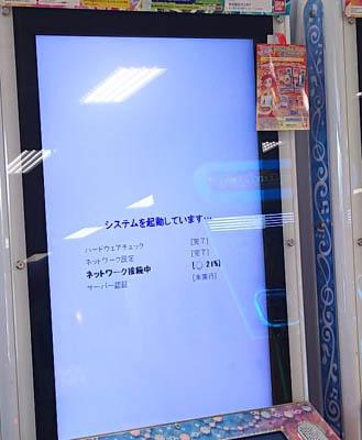 19.05.10_8.JPG