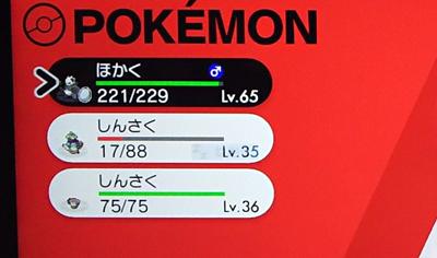 19.12.29_3.JPG