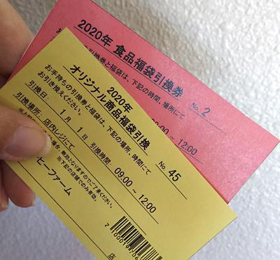 20.01.01_1.JPG