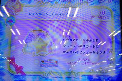 20.01.11_2.JPG
